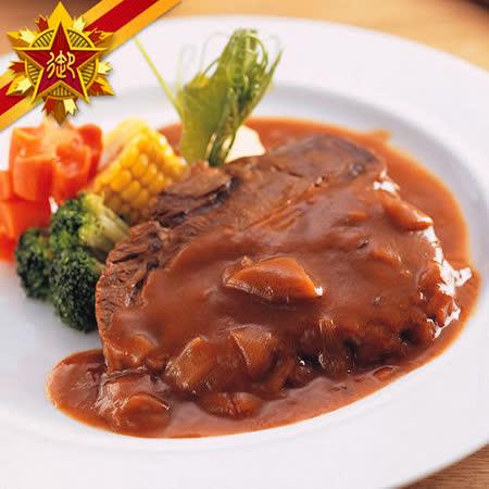 【五星御廚養身宴】無國界生醃肉品系列 - 長堤香煎熟成牛排(生)