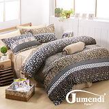 【法國Jumendi-斐麗奢夢】台灣製雙人六件式特級純棉床罩組