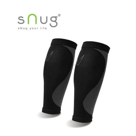 SNUG 運動壓縮小腿套