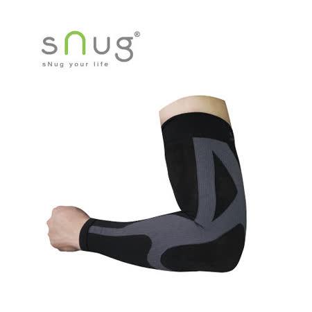 SNUG 運動壓縮袖套