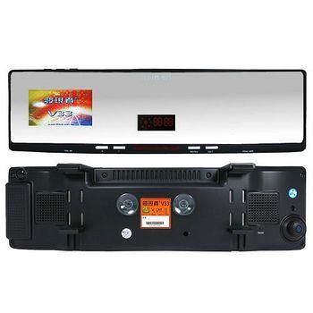 發現者 V33 後視鏡1080P WDR 行車記錄器+內建GPS測速器 (贈32G卡+天線+車架+3孔)