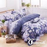 【法國Jumendi-紫玫綻放】台灣製雙人六件式特級純棉床罩組