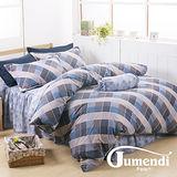 【法國Jumendi-雅痞時尚】台灣製雙人六件式特級純棉床罩組