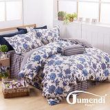 【法國Jumendi-翠麗清影】台灣製加大六件式特級純棉床罩組