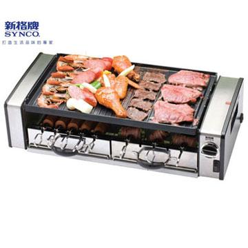 【新格】不鏽鋼旋轉式鐵板燒 SBG-8850