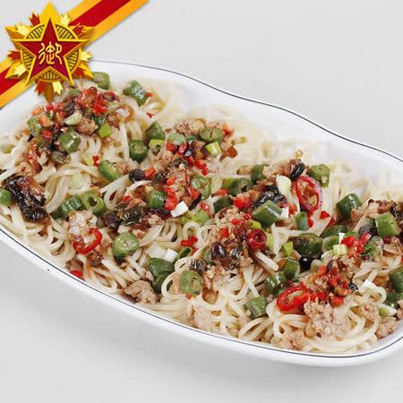 【五星御廚養身宴】環遊世界炒醬系列 - 重慶蒼蠅頭肉醬