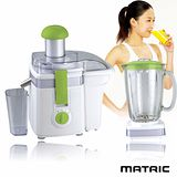 【日本松木Matric】多功能果汁榨汁2in1調理機(MG-JB1501)