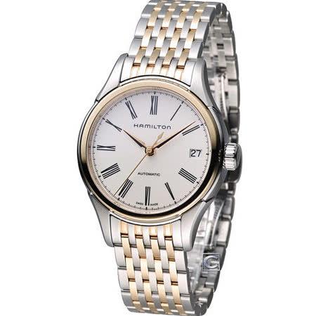 漢米爾頓 Hamilton Jazzmaster優雅女用機械腕錶 H39425114