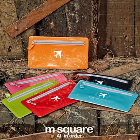 M Square 旅行證件收納袋