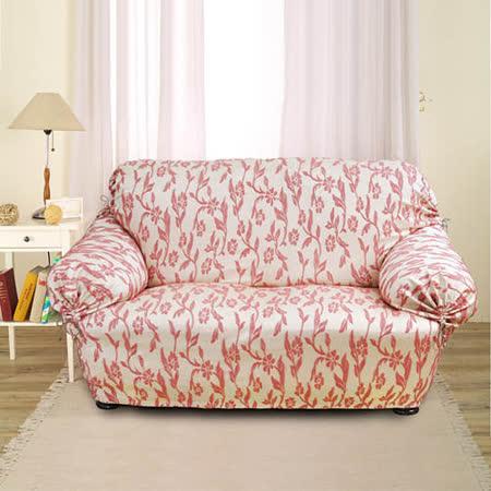 《格藍傢飾》春漾彈性沙發便利套1人座