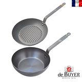 法國【de Buyer 】畢耶鍋具 達人特選組合 26公分單柄牛排鍋+28公分法式傳統深炒鍋