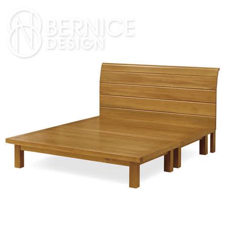 貝雅實木6尺雙人床