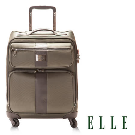 【ELLE HOMME】法國紳士20吋編織布搭配頭層皮-ALPHA商務箱系列(綠EL3204520-05)