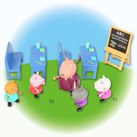 《 Peppa Pig 》粉紅豬小妹教室組