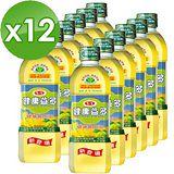 【即期良品】愛之味-健康益多油1.0L(12瓶/箱)