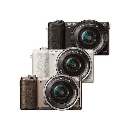 !SONY A5100L 16-50mm單鏡組(公司貨)~送64G高速卡+座充+專用電池+相機包+清潔組+保護貼+讀卡機+迷你腳架