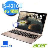 Acer V5-573PG 15.6吋 i5-4210U 雙核 4G獨顯極輕薄觸控筆電(香檳金)