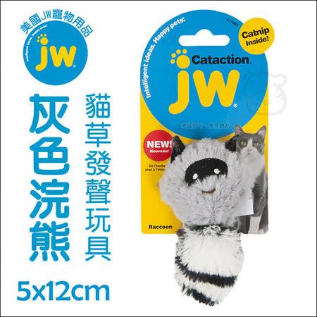 【勸敗】gohappy快樂購美國JW《灰色浣熊》貓草發聲玩具.薄荷香味+塑膠聲去哪買a8