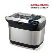『Morphy Richards』全自動智慧型製麵包機