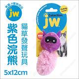 美國JW《紫色浣熊》貓草發聲玩具.薄荷香味+塑膠聲