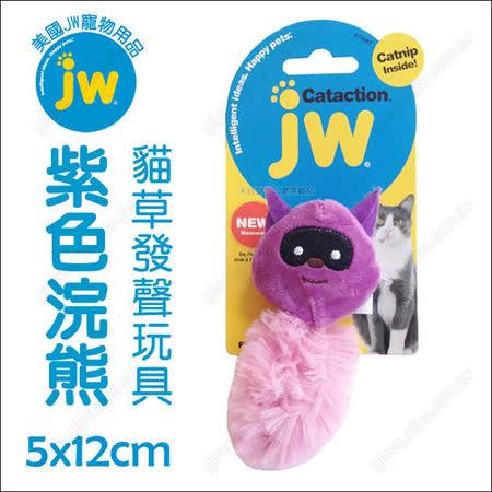 【網購】gohappy 線上快樂購美國JW《紫色浣熊》貓草發聲玩具.薄荷香味+塑膠聲心得愛 買 台北