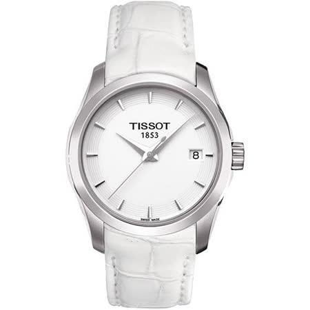 TISSOT T-Trend Couturier Lady 時尚簡約腕錶(T0352101601100)-白