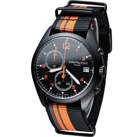 Hamilton Khaki Pilot 漢米爾頓 野戰部隊計時腕錶 H76582933