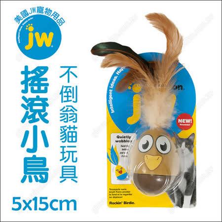 【真心勸敗】gohappy 線上快樂購美國JW《不倒鳥蛋》羽毛貓玩具.貓咪不再搗蛋!效果如何台中 太平洋 sogo