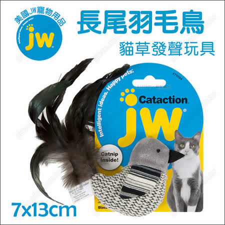 【勸敗】gohappy快樂購物網美國JW《長尾羽毛鳥》貓草發聲玩具.薄荷香味+塑膠聲評價如何愛 買 購物