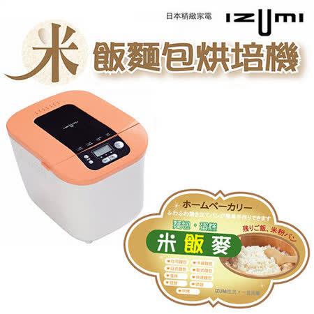 【日本IZUMI】米飯麵包烘培機-橘 TBM-100