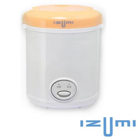 【網購】gohappy日本IZUMI-新一代精緻電子隨行鍋-橘色(TMC-300)效果好嗎g0 happy