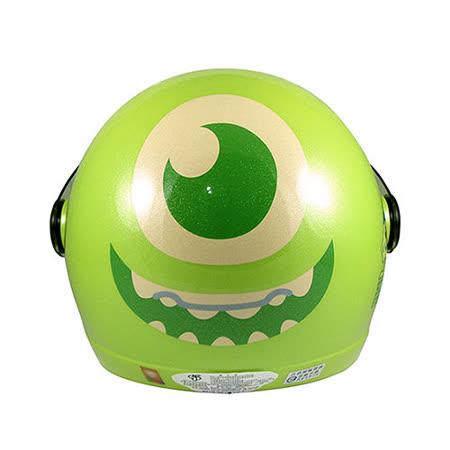 怪獸大學 大眼怪 兒童安全帽—大童(CA003-81)