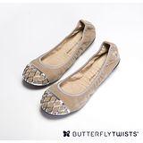 BUTTERFLY TWISTS -ZARA 可折疊扭轉芭蕾舞鞋-優雅褐