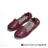 BUTTERFLY TWISTS -KEIRA 可折疊扭轉芭蕾舞鞋-棗紅色