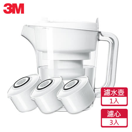 【3M】即淨長效濾水壺-白色(共含三濾心)