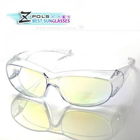 可包覆式近視眼鏡【視鼎Z-POLS】 專業電鍍抗藍光眼鏡!