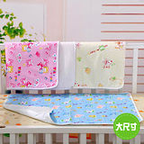 純棉嬰兒超大號吸水防水隔尿墊 二入