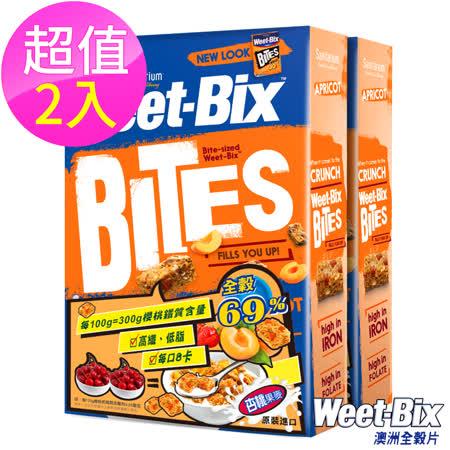 【Weet-Bix】澳洲全穀片-Mini 杏桃口味 500g / 盒 (2盒入)