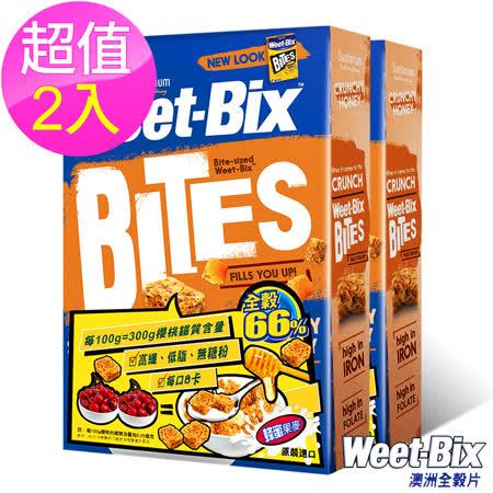 【Weet-Bix】澳洲全穀片-Mini蜂蜜口味 2盒入(510g/盒)