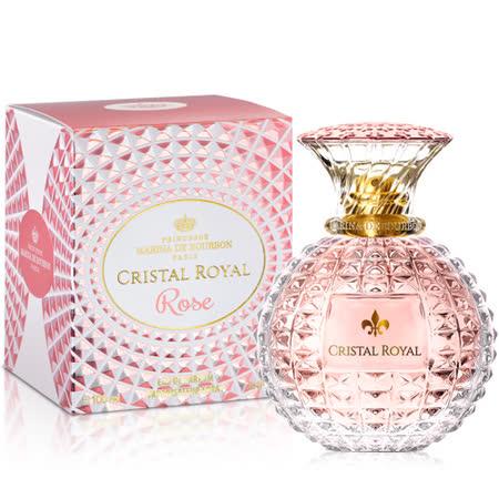 Marina de bourbon皇家璀璨紅寶石女性淡香精(50ml)-送品牌身體乳