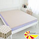 【凱蕾絲帝】馬來西亞製造 高密度100%純乳膠床墊5公分雙人加大-6尺(含純棉布套)