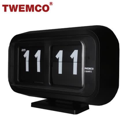 【TWEMCO】復古收藏 經典大數字翻頁鐘 桌鐘掛鐘 保固一年 (BQ-58 黑色)