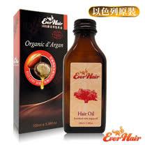 Ever Hair 頂級100%摩洛哥堅果修護油(100ml)