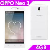 OPPO Neo 3 R831K 4.5吋 雙核雙卡智慧手機【送原廠皮套(限量)+讀卡機+耳機塞+拭淨布】