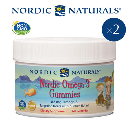 【Nordic Naturals】北歐天然甜橘 QQ 魚油軟糖(60顆 / 2瓶超值組)