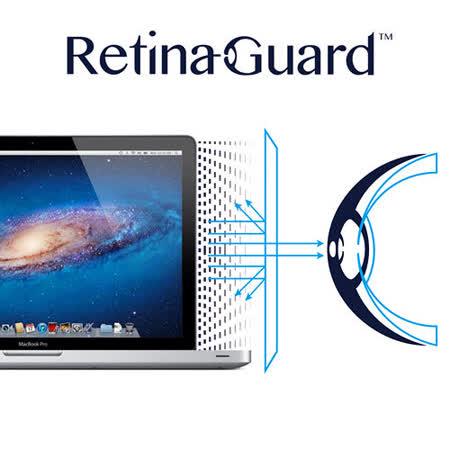 RetinaGuard 視網盾 Macbook Pro Retina 15吋 防藍光保護膜