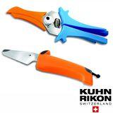 《Kuhn Rikon》瑞士小廚師寶貝鴨兒童萬用剪+忠狗兒童餐刀