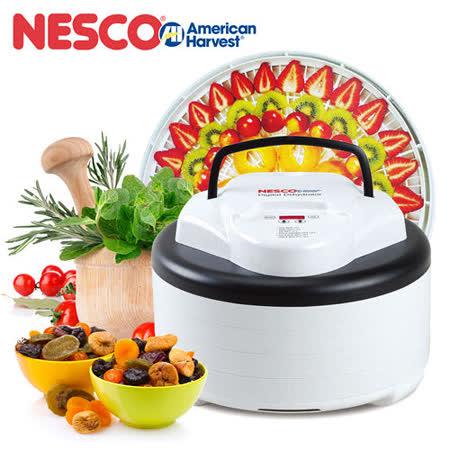 [美國原裝進口] Nesco American Harvest 天然食物乾燥機 FD-77DT