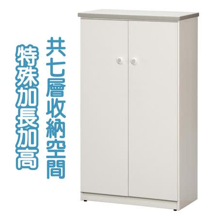《顛覆設計》潮濕剋星~防水塑鋼雙門鞋櫃(六色可選)
