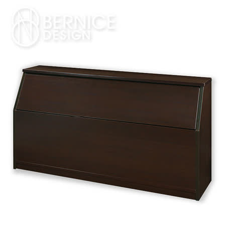 Bernice-防潮防蛀床頭箱 - 胡桃